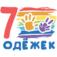 (c) 7-odejek.ru